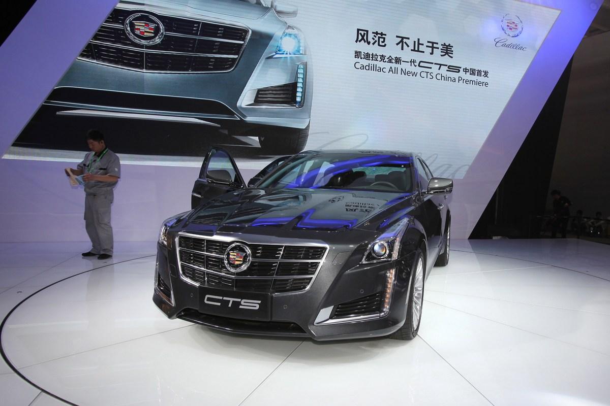 CHINA-AUTO-SHOW