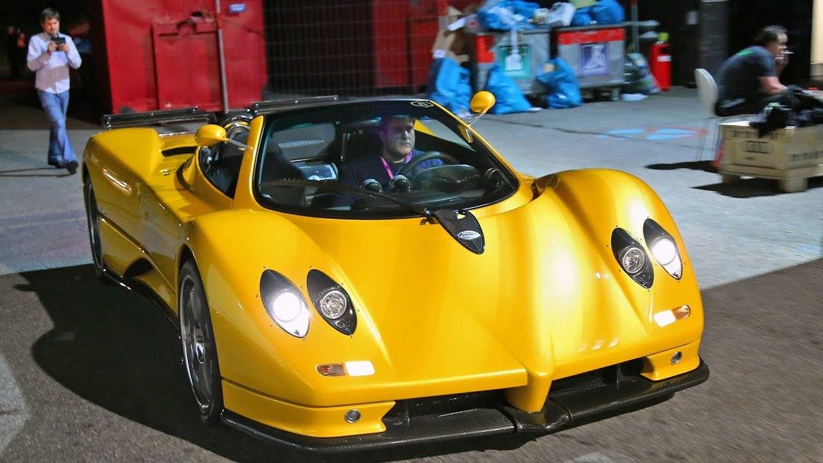 Yellow Pagani