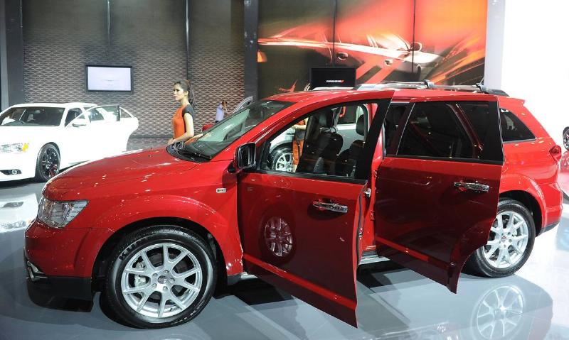 The 23rd Indonesia International Motor Show 2015