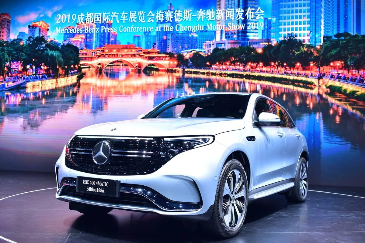 22nd Chengdu Motor Show - Opening