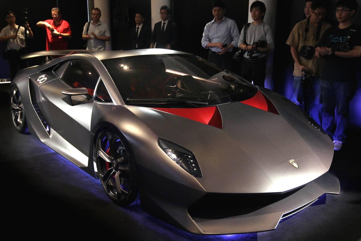 Lamborghini showcases the world's most expensive car - Lamborghini
